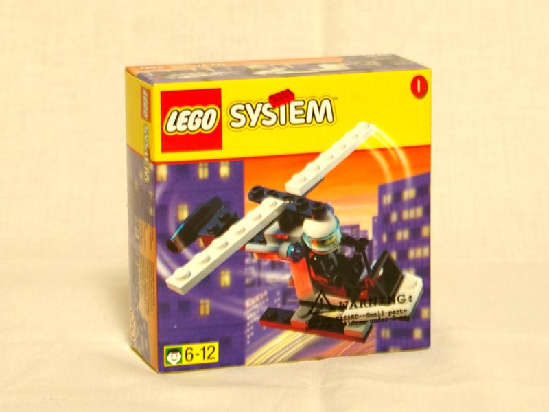 #1246 レゴ ヘリコプター
