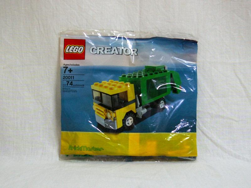 #20011 レゴ ゴミ収集車