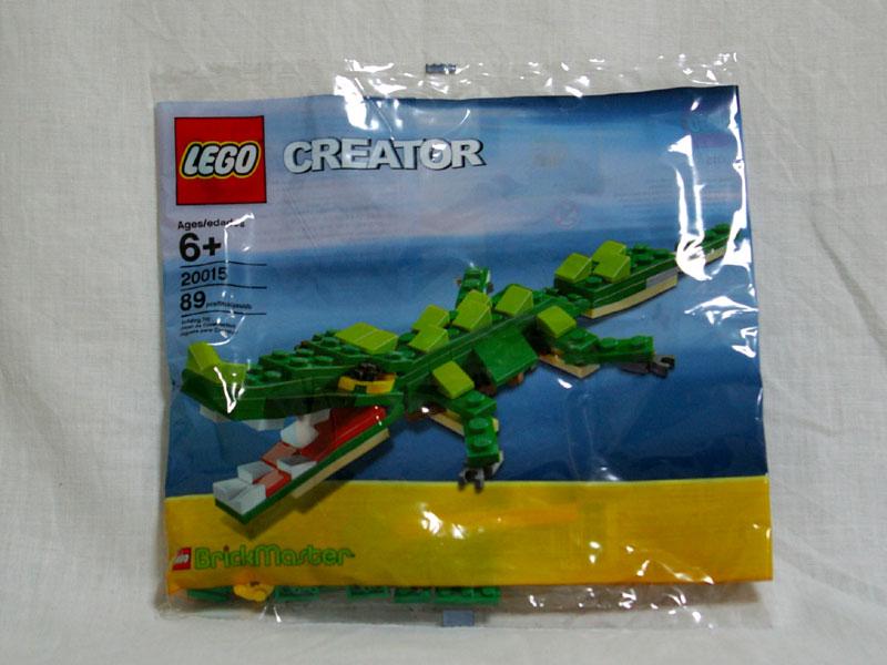 #20015 レゴ アリゲーター