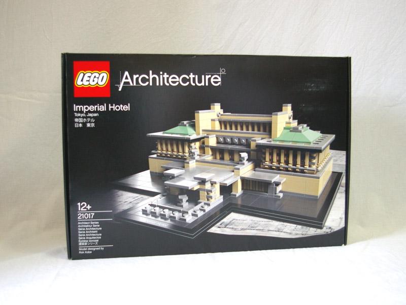 #21017 レゴ 帝国ホテル