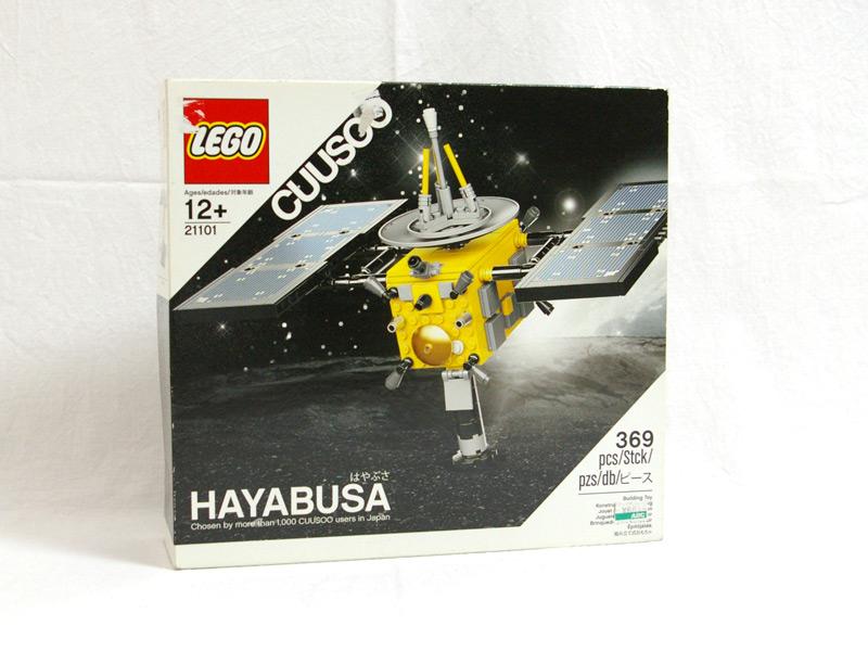 #21101 レゴ はやぶさ