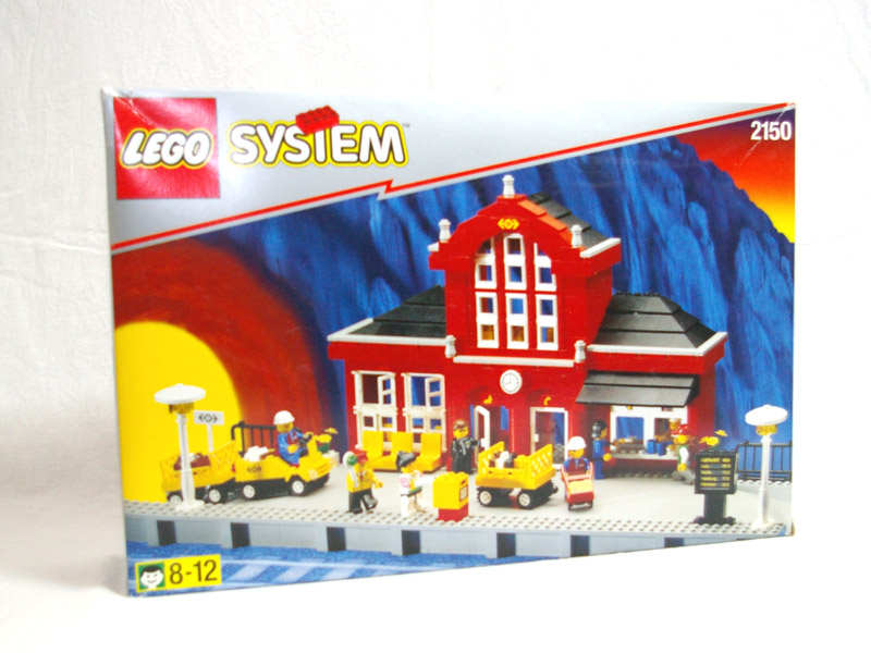 #2150 レゴ 赤い駅