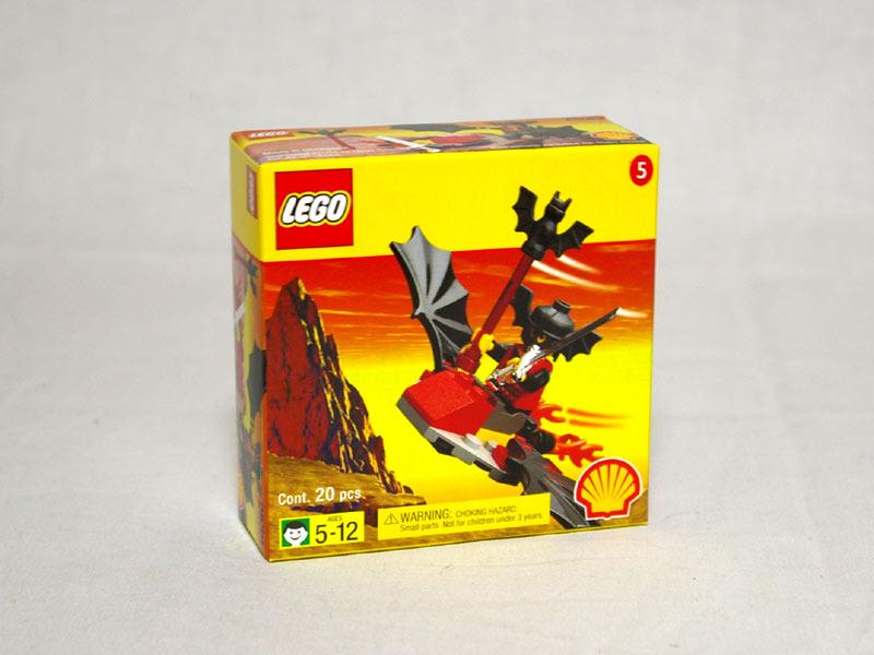 #2539 レゴ コウモリ軍団の飛行機