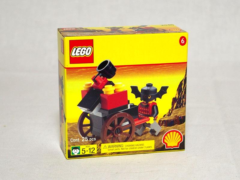 #2540 レゴ コウモリ軍団のカタパルト