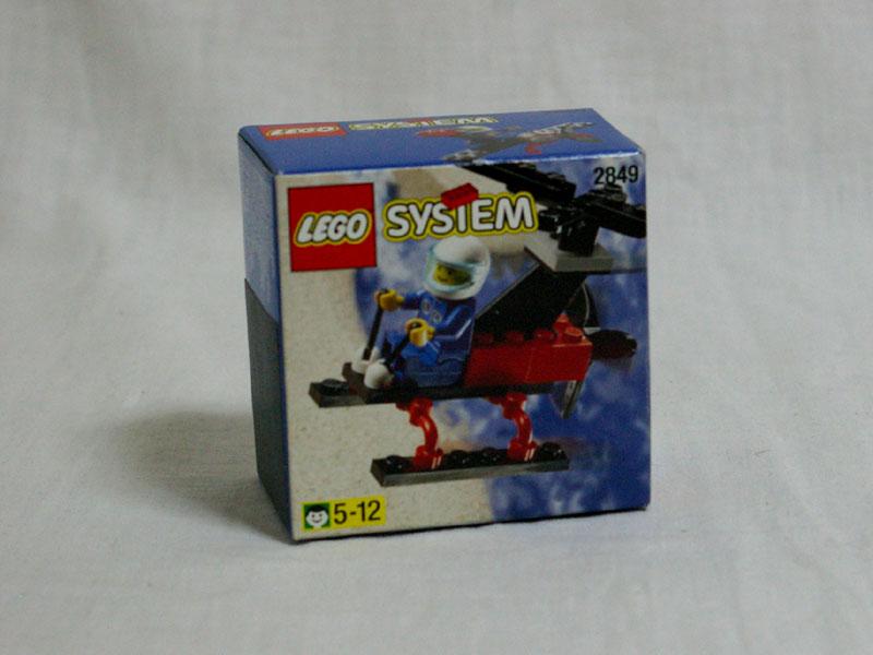 #2849 レゴ ヘリコプター