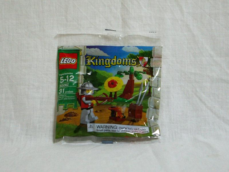 #30062 レゴ ボーガンの練習