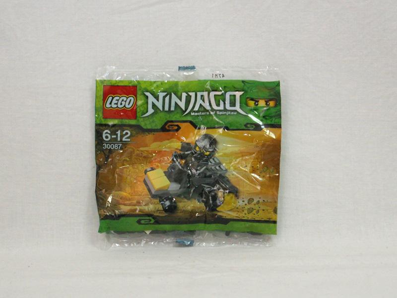 #30087 レゴ ニンジャコー・カー