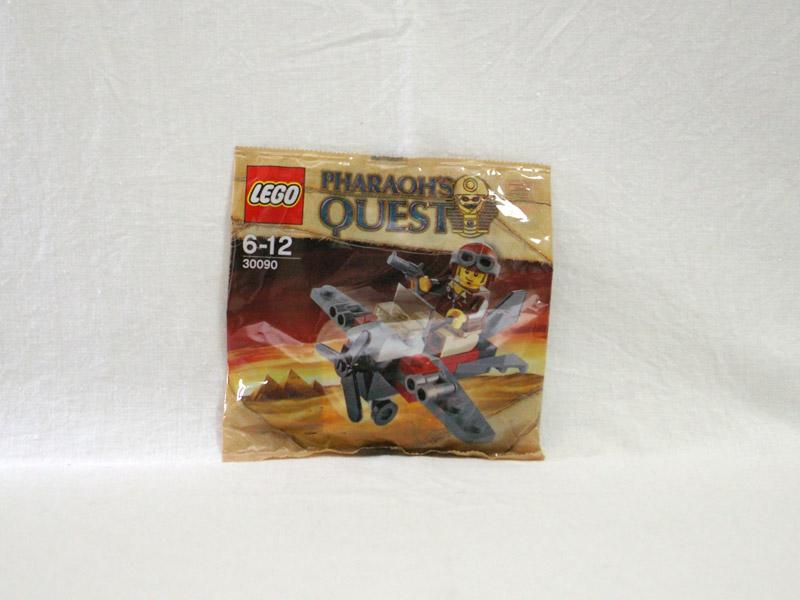 #30090 レゴ デザートグライダー