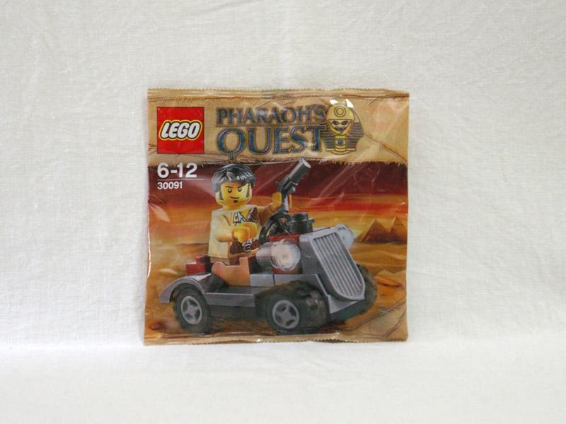 #30091 レゴ デザートローバー
