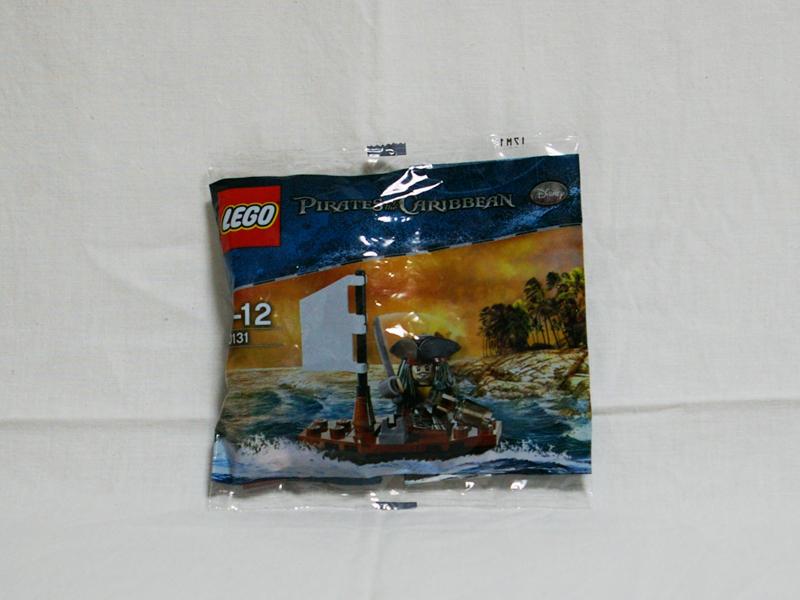 #30131 レゴ ジャックのボート