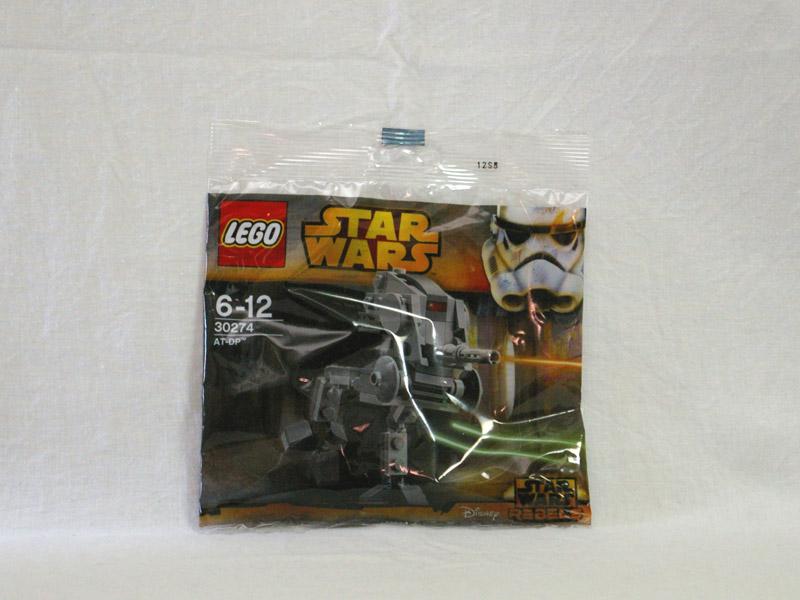 #30274 レゴ ミニAT-DP
