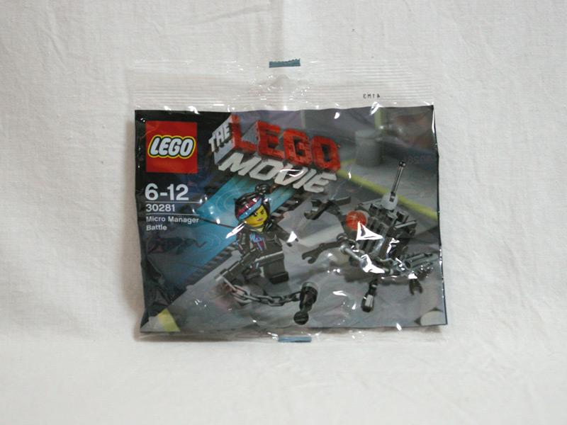 #30281 レゴ マイクロ・マネージャー・バトル