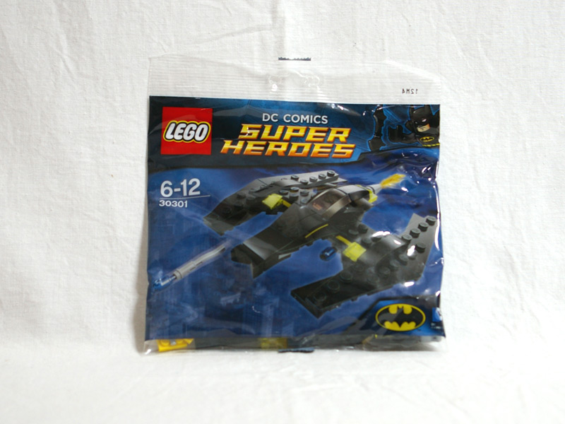 #30301 レゴ ミニバットウィング
