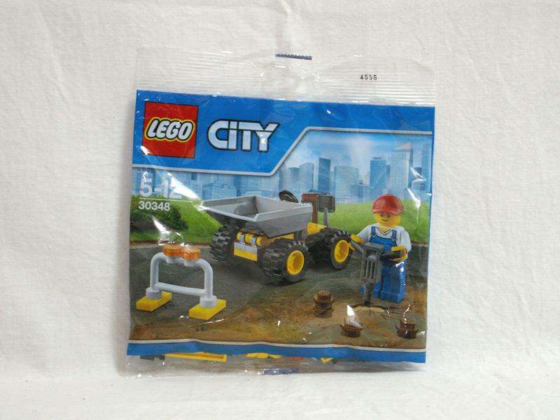 #30348 レゴ ミニダンパー