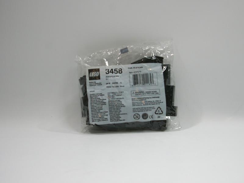 #3458 レゴ 2 x 4黒ブロック