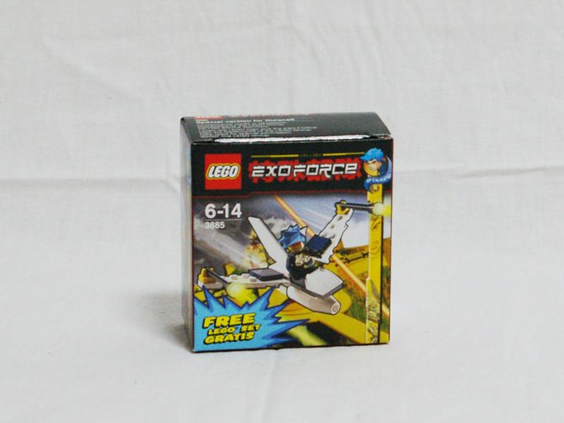#3885 レゴ ヒカルライトフライヤー