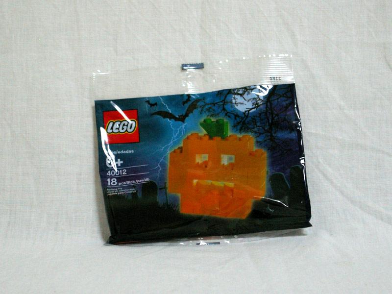 #40012 レゴ ハロウィーンパンプキン