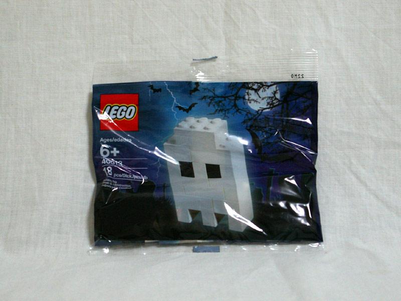 #40013 レゴ お化け