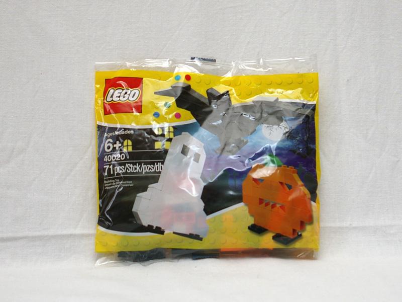 #40020 レゴ ハロウィーンセット