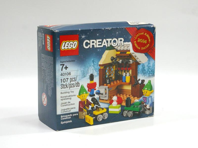 #40106 レゴ おもちゃのワークショップ