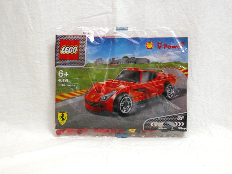 #40191 レゴ フェラーリF12 ベルリネッタ