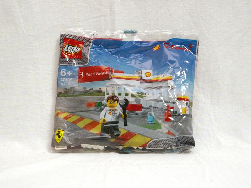 #40195 レゴ シェルステーション