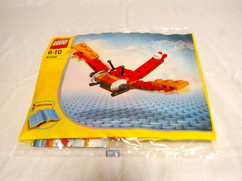 #4349 レゴ 生き物ポッド(ビニール)