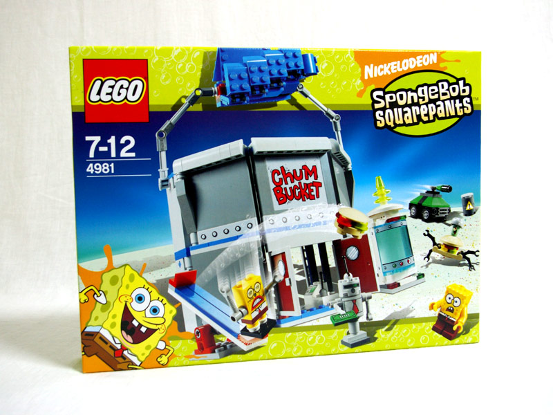 #4981 レゴ エサバケツ亭