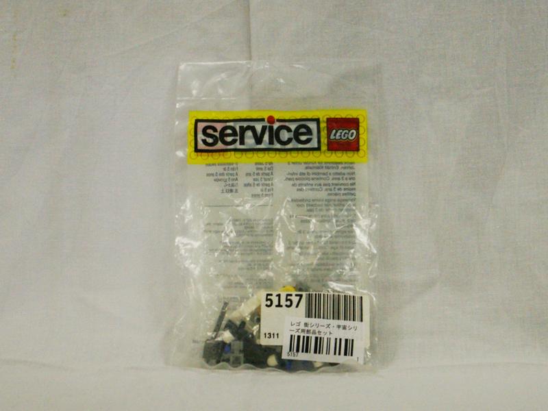 #5157 レゴ 街シリーズ・宇宙シリーズ用部品セット