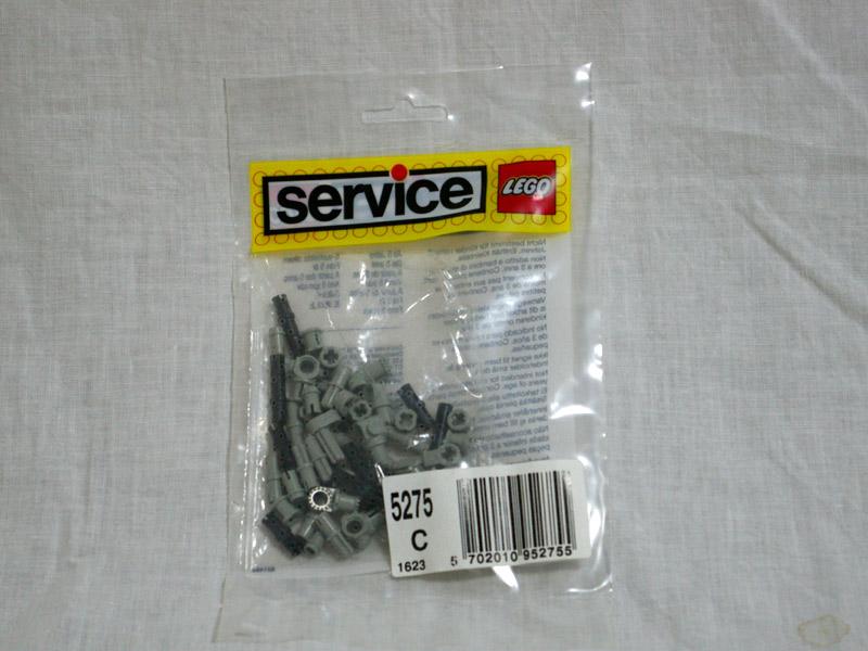 #5275 レゴ ジョイントパーツセット
