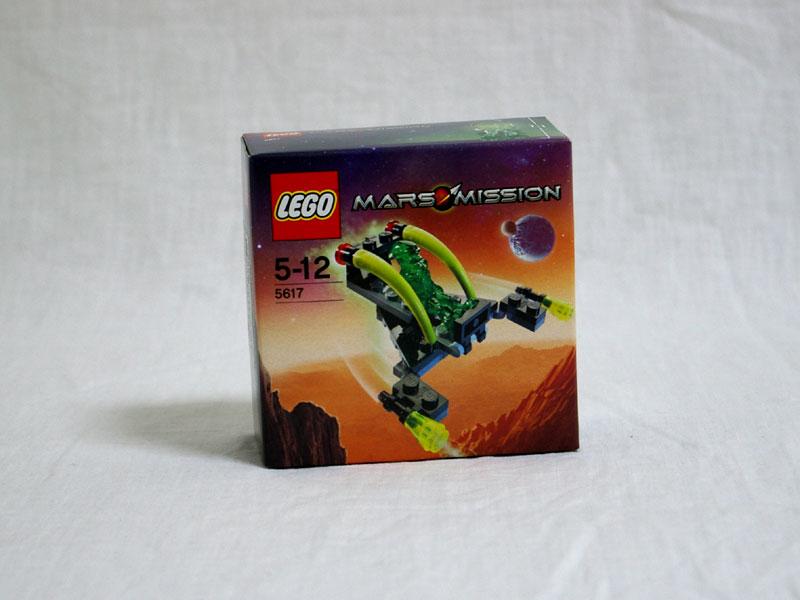 #5617 レゴ エイリアンジェット