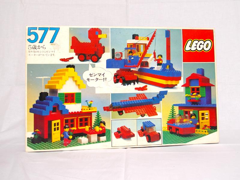 #577 レゴ 基本セット