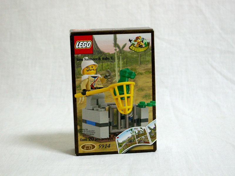 #5914 レゴ ベビーレックス