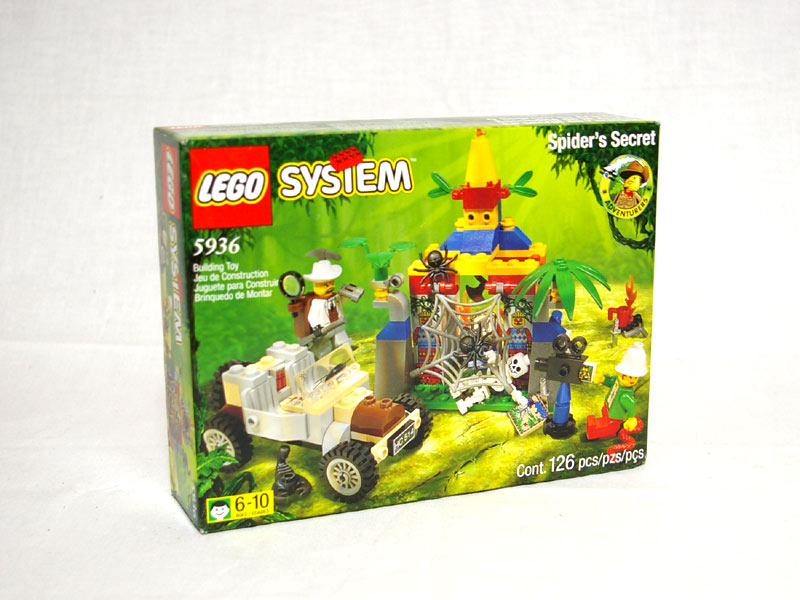 #5936 レゴ 隠された秘宝