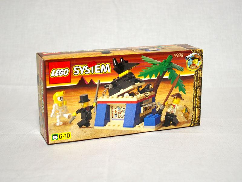 #5938 レゴ アヌビスの秘宝