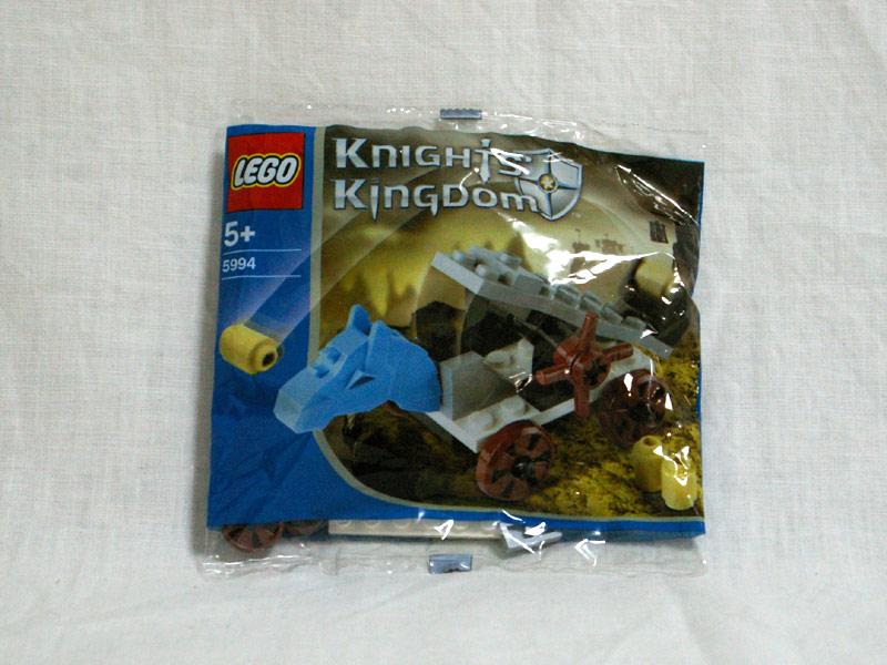 #5994 レゴ カタパルト