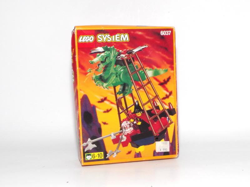 #6037 レゴ 魔女のゴンドラ