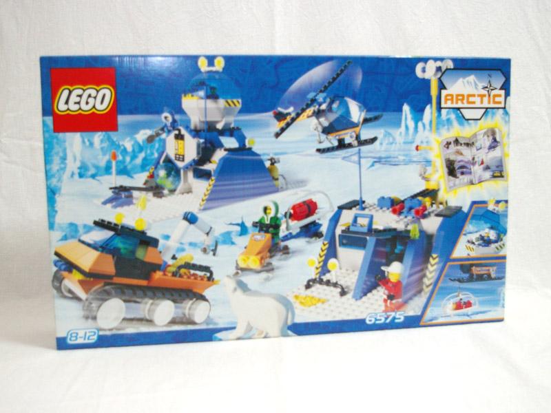 #6575 レゴ ポーラー・ベース
