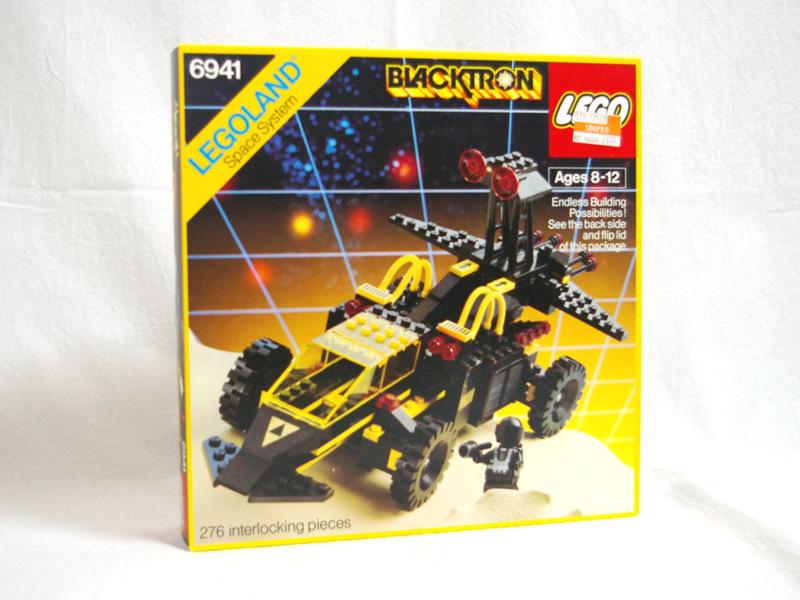 #6941 レゴ ブラックスター1号(装甲車)