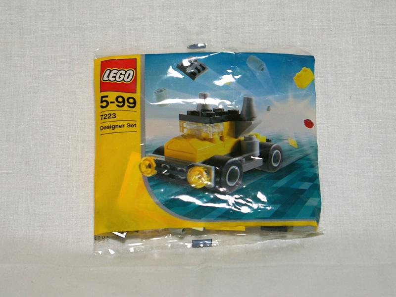 #7223 レゴ トラック