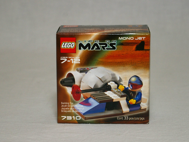 #7310 レゴ モノジェット