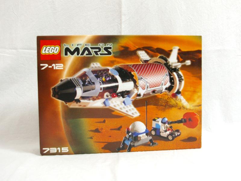 #7315 レゴ ソーラーシャトル