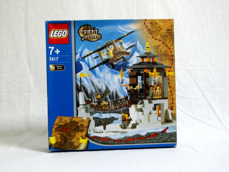 #7417 レゴ 秘境の古寺