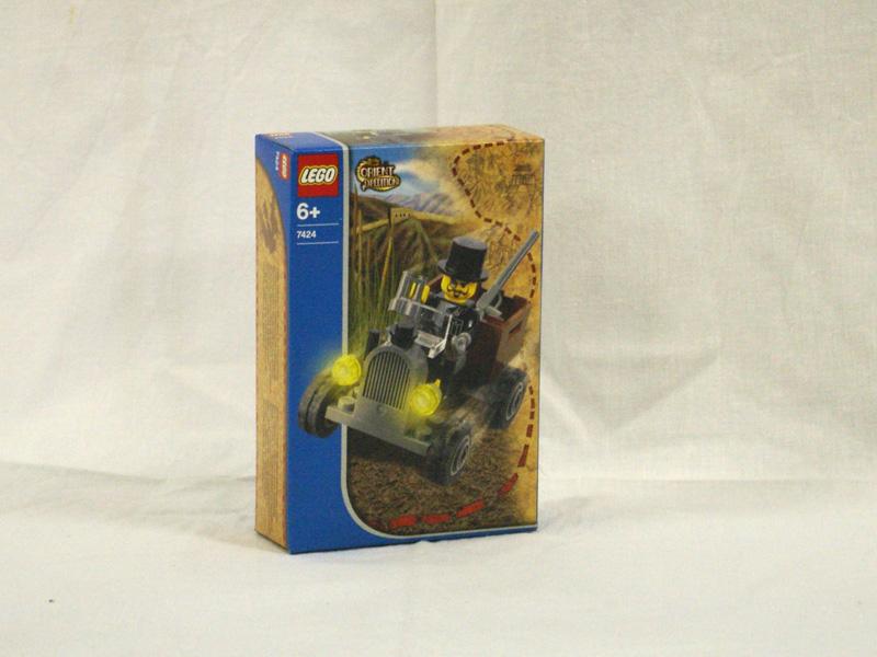#7424 レゴ ブラッククルーザー