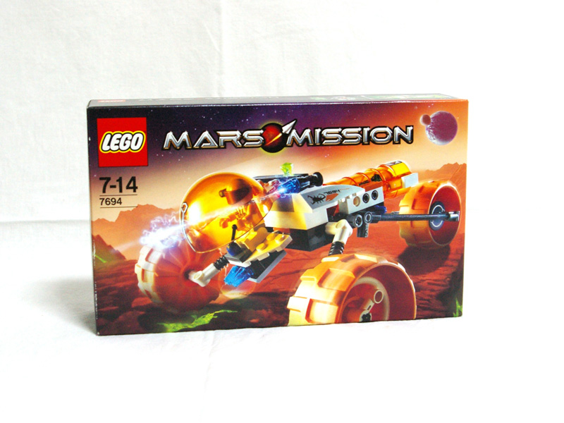 #7694 レゴ MT-31トライク