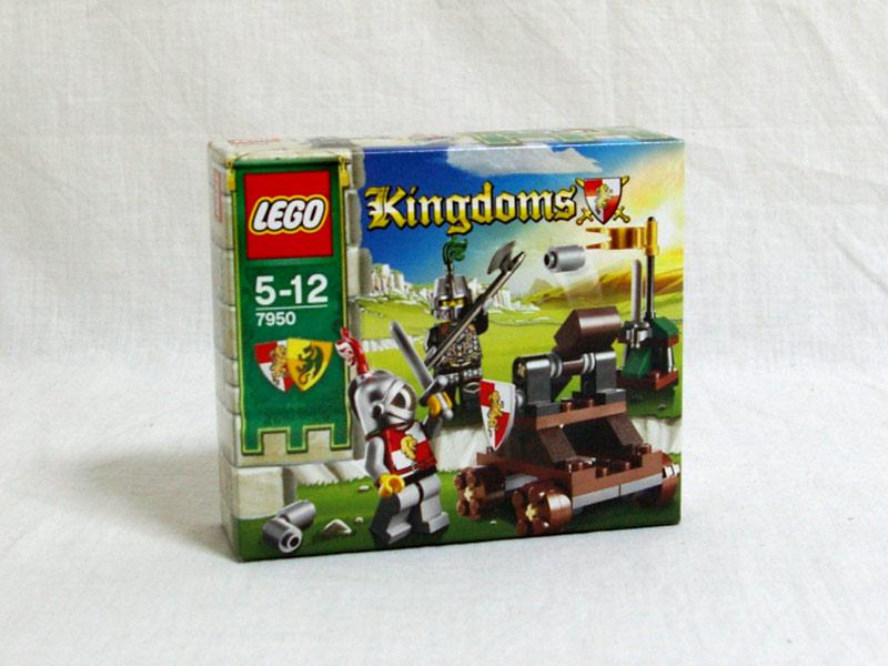 #7950 レゴ 騎士の決闘