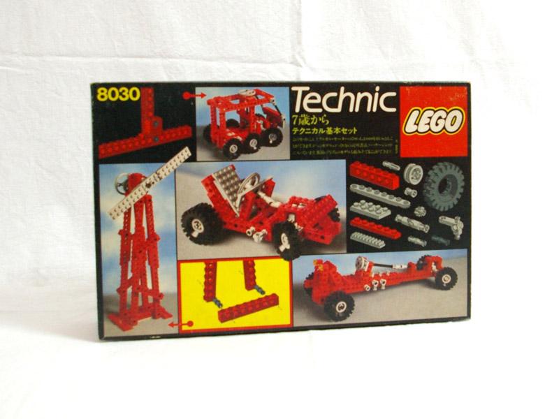 #8030 レゴ テクニカル基本セット