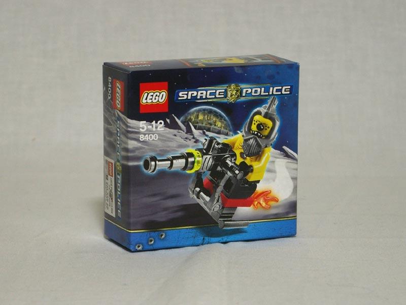 #8400 レゴ スペース・スピーダー