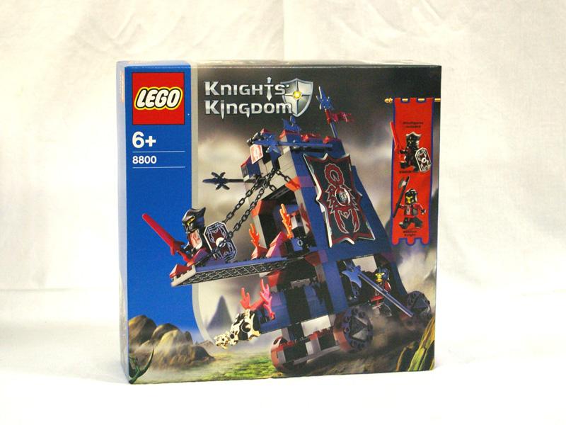 #8800 レゴ ブラデックのゲートクラッシャー