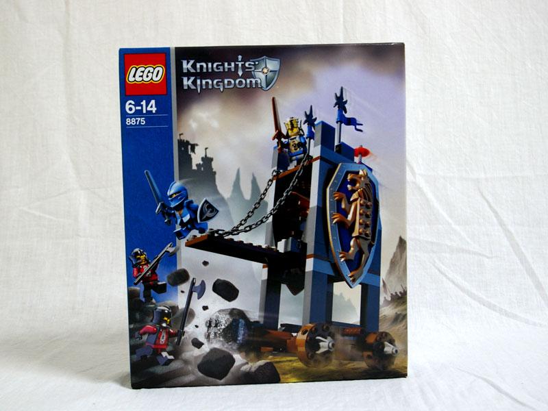 #8875 レゴ マシアス王の攻撃